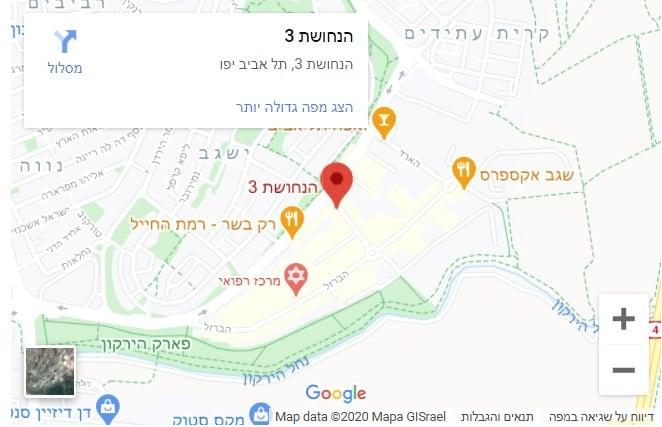 מפות גוגל כתובת הנחושת 3 תל אביב